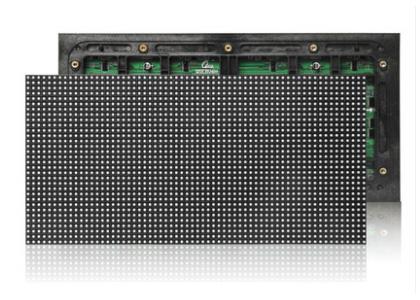 强力巨彩p5户外全彩表贴LED显示屏