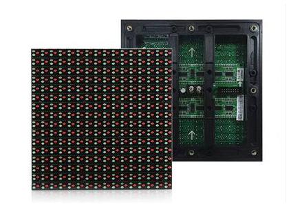 强力巨彩P10户外直插全彩LED显示屏