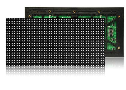 强力巨彩P8户外表贴全彩LED显示屏
