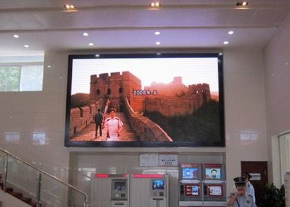 宜宾临港室内全彩LED P4显示屏