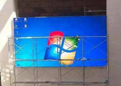 宜宾某售房部P6户外LED全彩显示屏