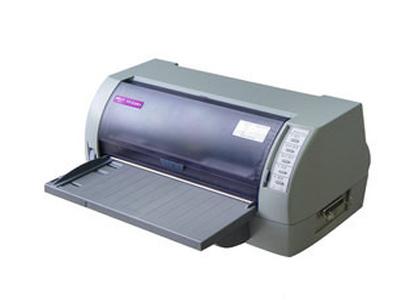 映美530K+针式打印机