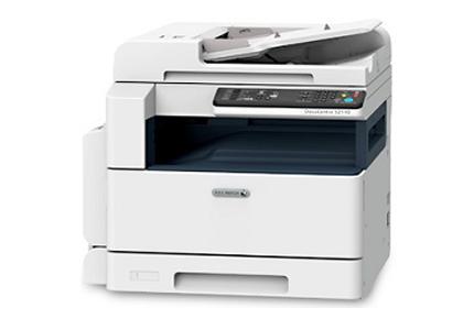 富士施乐S2110黑白复印机