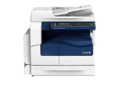 富士施乐S2520黑白复印机