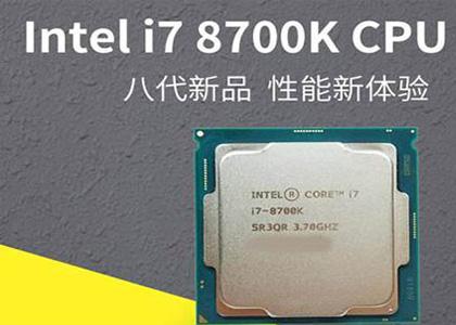 3D建模设计主机i7-8700K专业图形渲染配置单