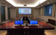 会议室无纸化会议系统解决方案