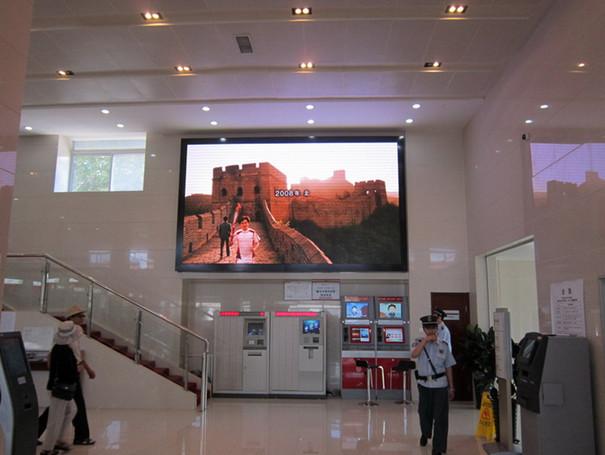 天津中国银行室内全彩LEDP4显示屏