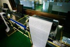 解决针式打印机故障问题